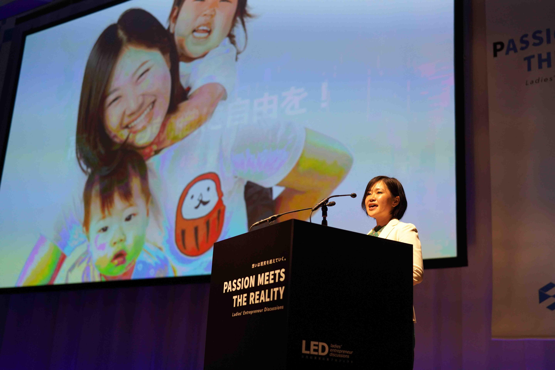 女性起業家応援プロジェクトLED関西